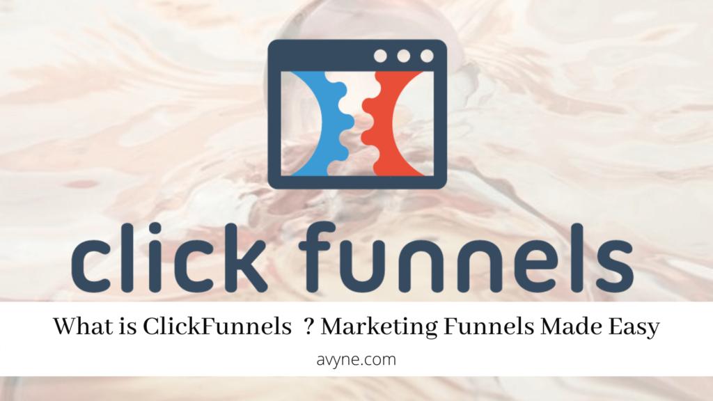 ClickFunnels,ClickFunnels 是什麽,數位行銷漏斗,網絡營銷,ClickFunnels 功能,ClickFunnels 免費試用期,ClickFunnels 有什麽整合功能,Clickfunnels聯盟行銷,ClickFunnels 教學,自動化銷售系統