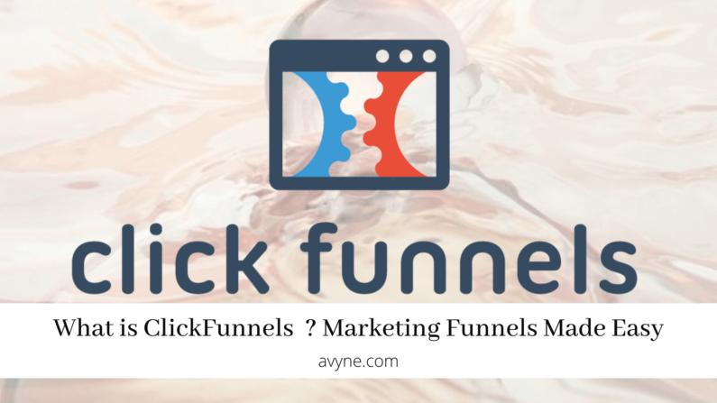 ClickFunnels 是什麽?ClickFunnels真實評價