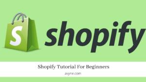 Shopify教學|Shopify網絡開店百萬營收的藍圖攻略(適合新手)