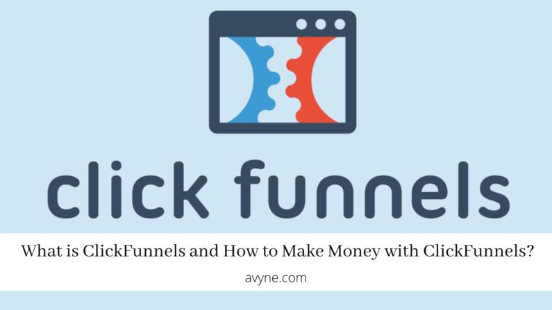 ClickFunnels是什麽?如何賺錢達到百萬銷售業績?(1分鐘瞭解完整版)